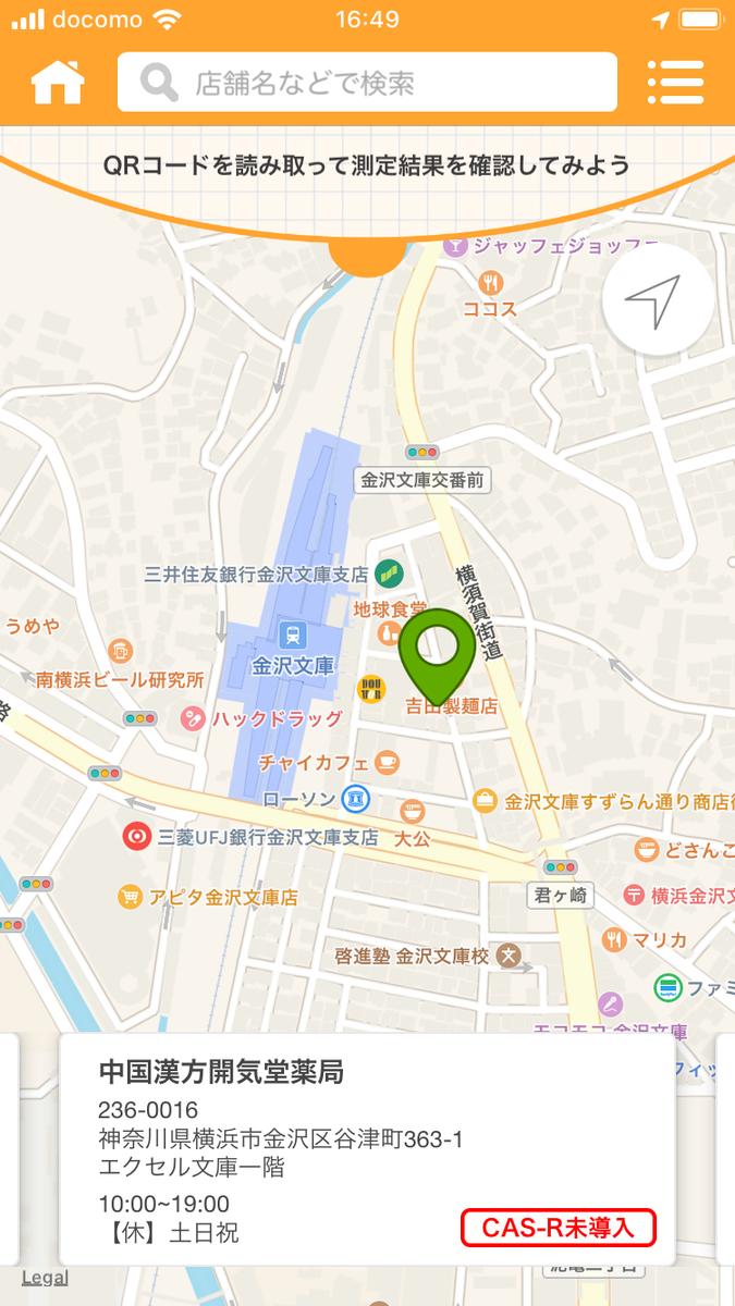 f:id:kekkan-bijin:20191025135315p:plain