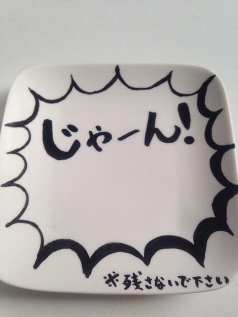 f:id:kekkonsikisetuyaku:20170321105859j:plain