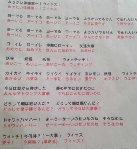 f:id:kekkonsikisetuyaku:20170321112717j:plain