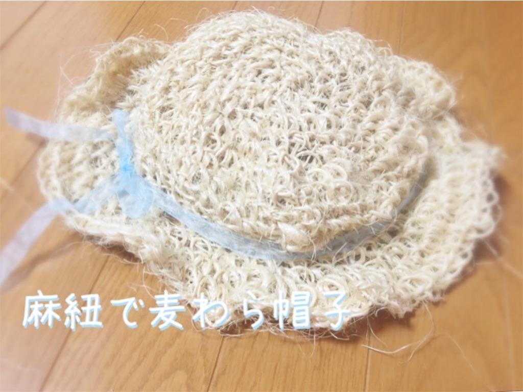 f:id:kekkonsikisetuyaku:20170808185643j:image