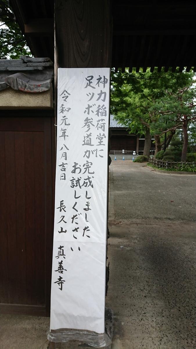f:id:kekoniigata:20210306170733j:plain