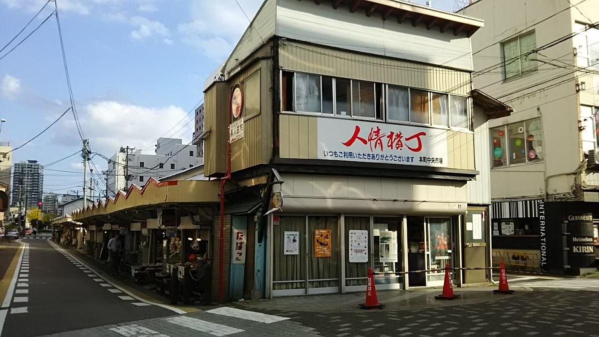 f:id:kekoniigata:20210412002338j:plain