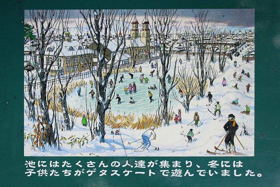 f:id:kekoniigata:20210413143541j:plain