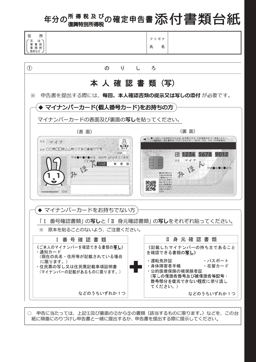 f:id:kemi045:20210104154007j:plain