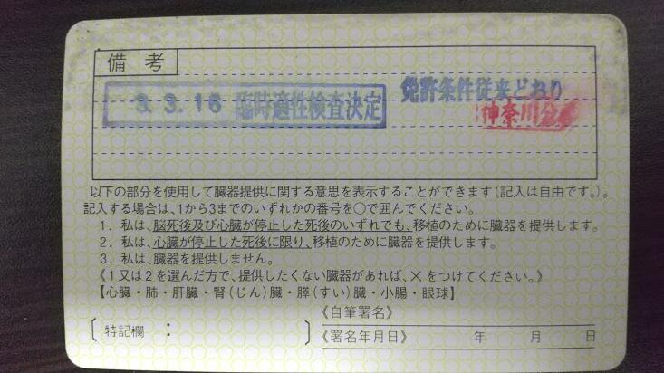 f:id:kemi045:20210317200030j:plain