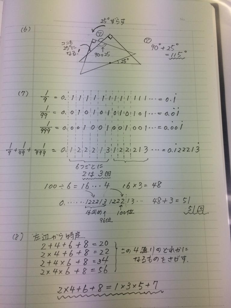 f:id:kemnpass:20170202195612j:plain