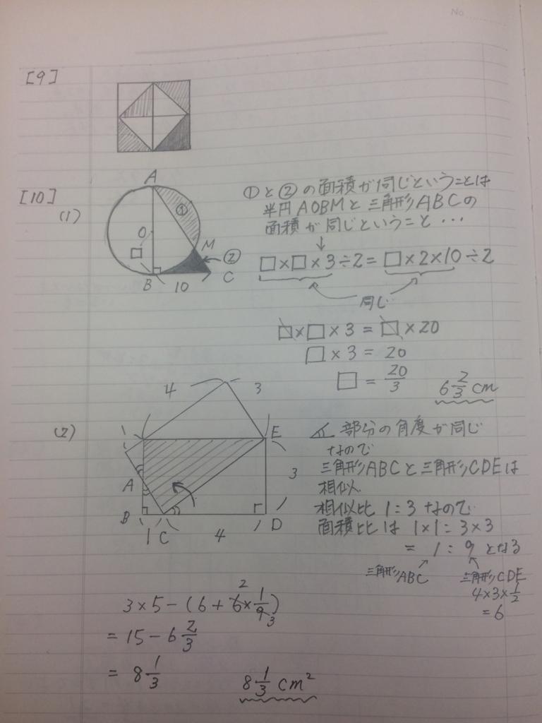 f:id:kemnpass:20170202200151j:plain