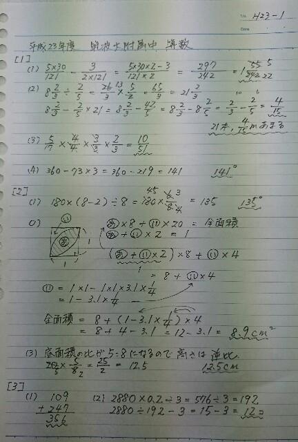 f:id:kemnpass:20170228162715j:plain