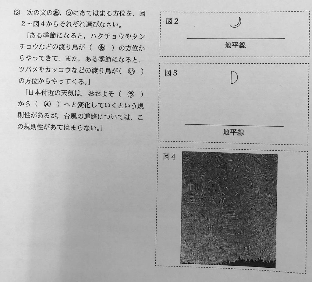 f:id:kemnpass:20190227173549j:plain