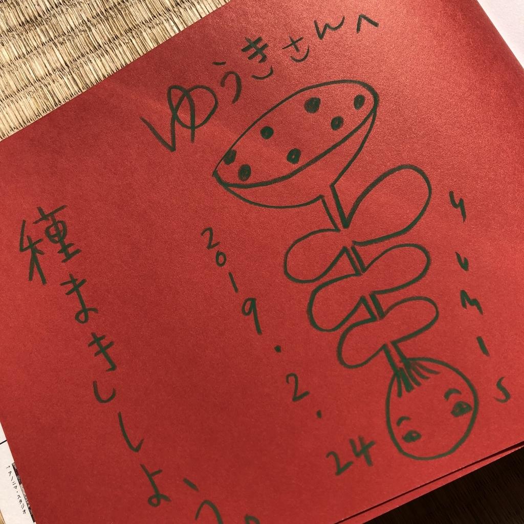 f:id:kemonomichiyoushii:20190226132749j:plain