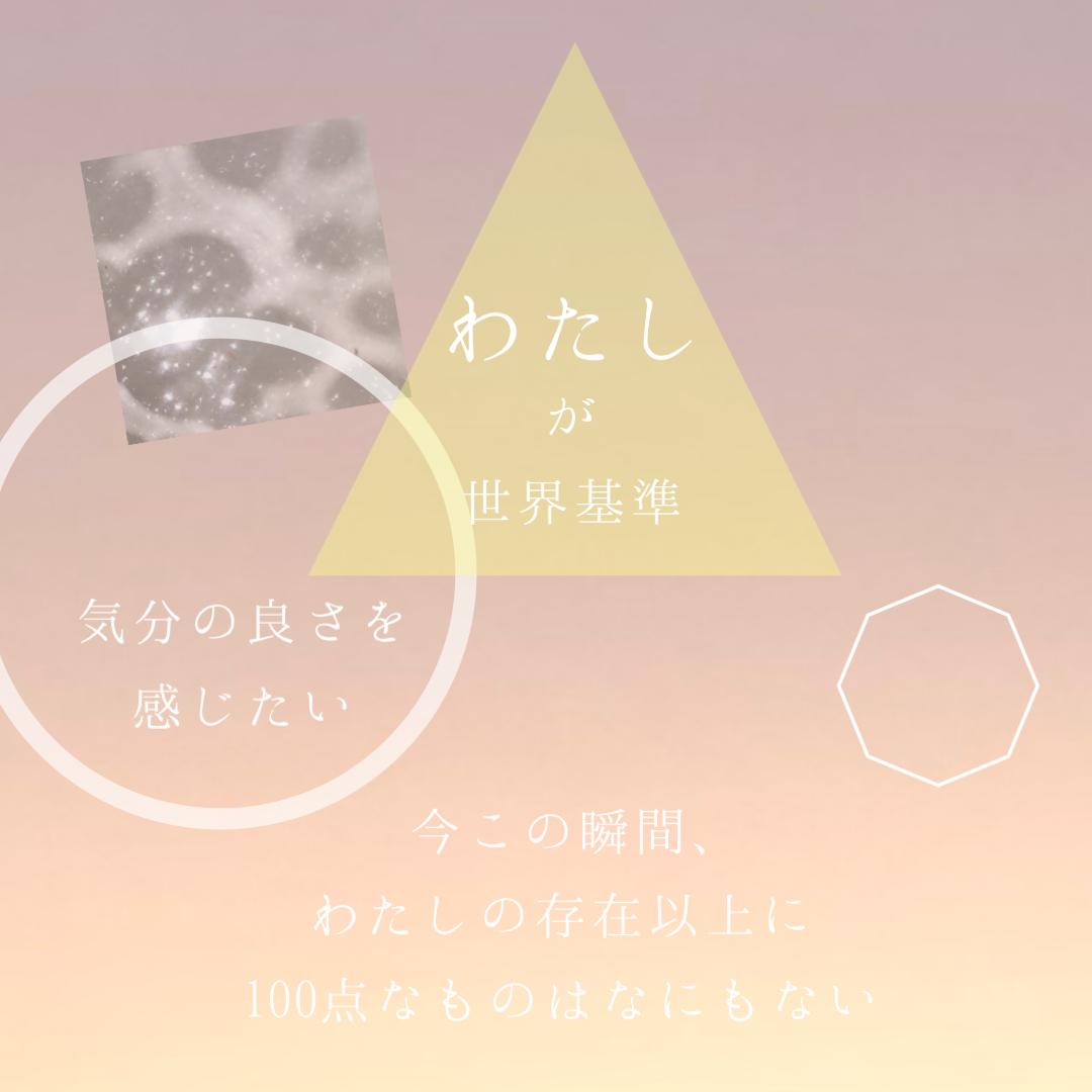 f:id:kemonomichiyoushii:20201121213638j:plain