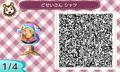 [どうぶつの森][MOTHER][任天堂]どせいさん シャツ1/4