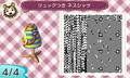 [どうぶつの森][MOTHER][任天堂]リュックつき ネスシャツ4/4