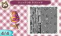 [どうぶつの森][MOTHER][任天堂]リュックつき ネス(スマブラ64)シャツ4/4