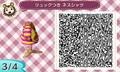 [どうぶつの森][MOTHER][任天堂]リュックつき ネス(スマブラ64)シャツ3/4