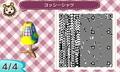 [どうぶつの森][マリオ][任天堂]ヨッシーシャツ4/4