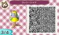 [どうぶつの森][マリオ][任天堂]ヨッシーシャツ3/4