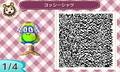 [どうぶつの森][マリオ][任天堂]ヨッシーシャツ1/4