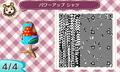 [どうぶつの森][マリオ][任天堂]パワーアップ シャツ4/4