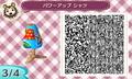 [どうぶつの森][マリオ][任天堂]パワーアップ シャツ3/4