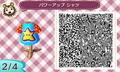 [どうぶつの森][マリオ][任天堂]パワーアップ シャツ2/4