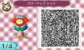 [どうぶつの森][マリオ][任天堂]パワーアップ シャツ1/4