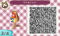 [どうぶつの森][マリオ][任天堂]マリオシャツ3/4