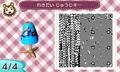 [どうぶつの森][任天堂]歴代十字キー4/4