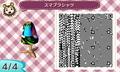 [スマブラ][任天堂][どうぶつの森]スマブラシャツ4/4