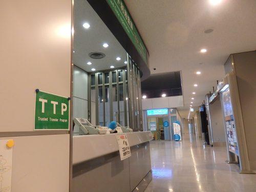 成田自動化ゲート申請場所