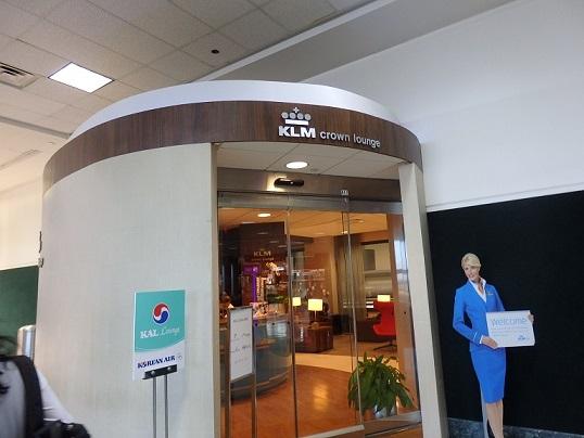 KLMラウンジ