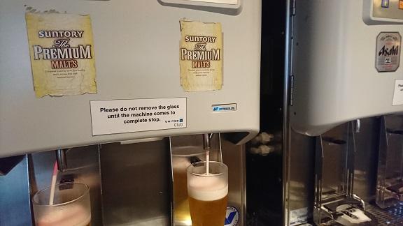 ラウンジ・ビール