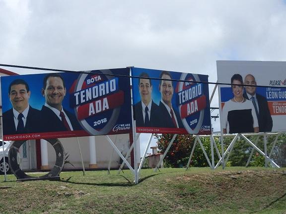 選挙の広告