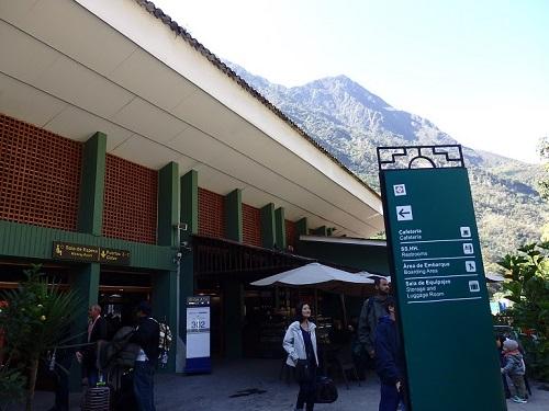 マチュピチュの駅