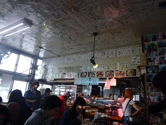 マルトマ食堂