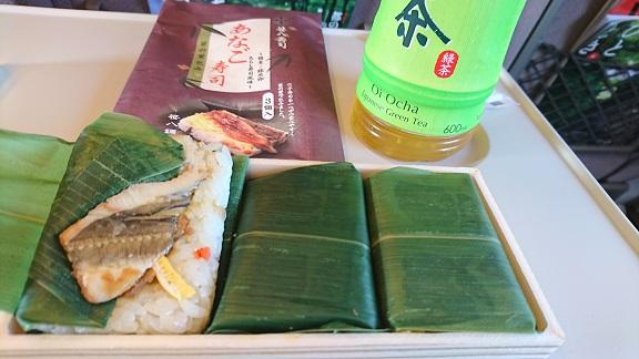 穴子寿司の駅弁
