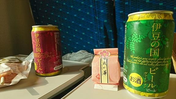 新幹線内で地ビール