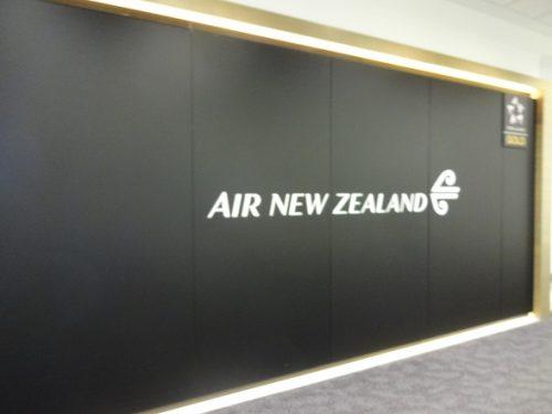 ニュージーランド航空のラウンジ
