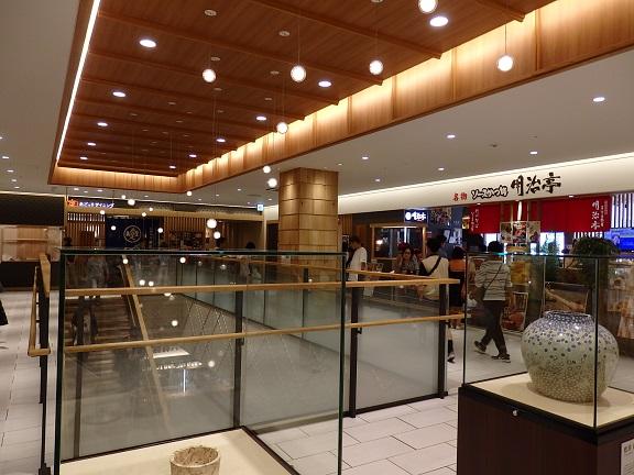 長野駅レストラン街
