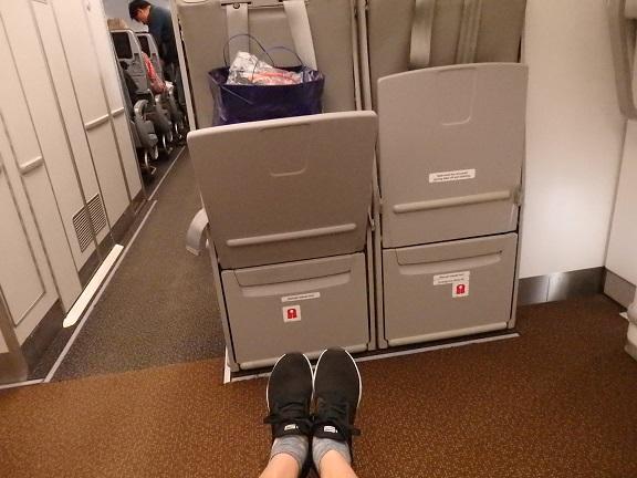 足元の広い席