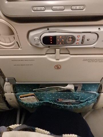 エコノミー座席収納ポケット