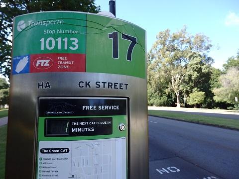 キャットバスのバス停