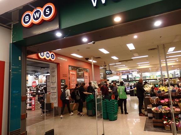 スーパーマーケットのウールワース