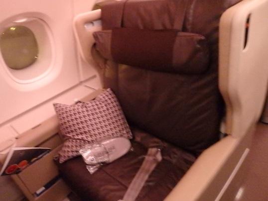 A350のビジネスシート