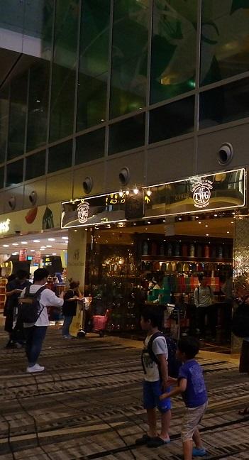 チャンギ空港のTWGの店