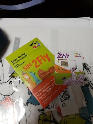2flyのSIMカード