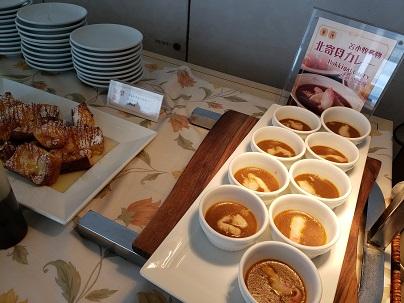 ホテルの朝食ホッキカレー