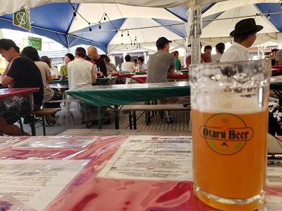 小樽ビールガーデン