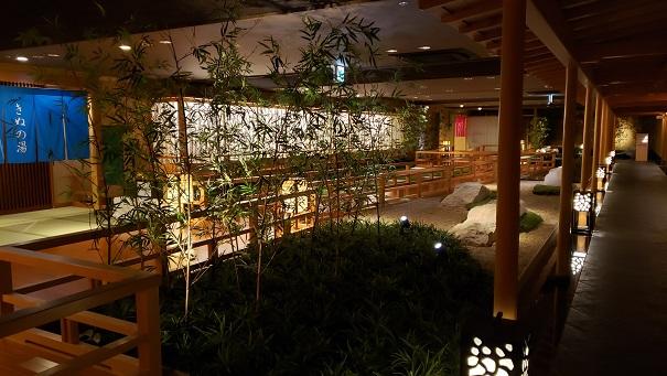 ホテル三日月の温泉