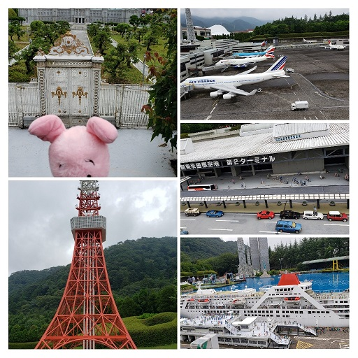 現代の日本ゾーン